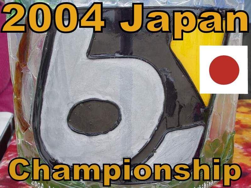"""2004 JAPAN CHAMPIONSHIP"", Okinawa"